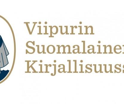 Jäsentilaisuus: Vuosikokous 26.3.2019