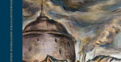 VSKS:n Toimitteita 21 Politiikan ja jännitteiden Viipuri 1880-1939 ilmestyy ensi viikolla